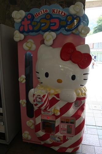 Hello Kitty popcorn (?) vending machine