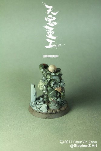 My little miniatures_ SCI-FI toy soldier