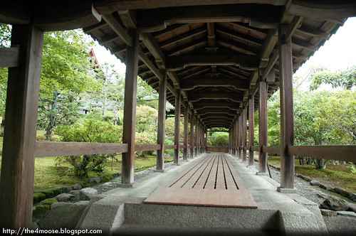 Tenryuji 天龍寺 - Passageway