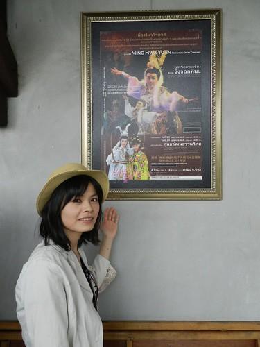 萬華舊糖廠看明華園036.jpg