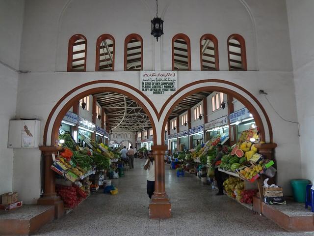 Mercado da Fruta e Vegetais Sharjah EAU
