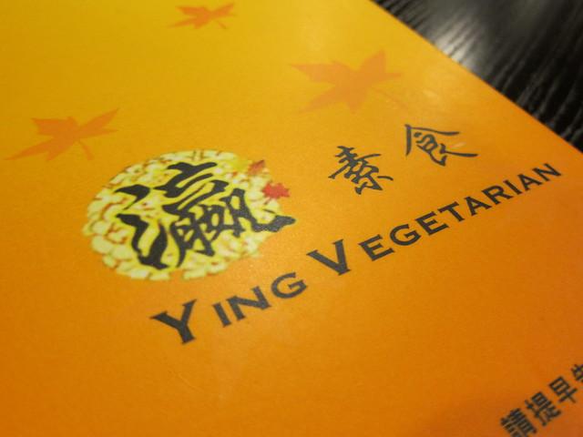 Ying Vegetarian @ Yau Ma Tei