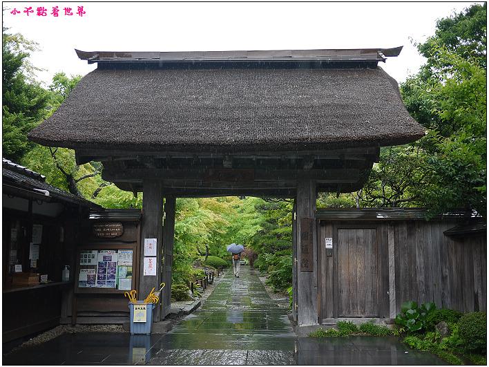 仙台松島圓通寺-48.jpg