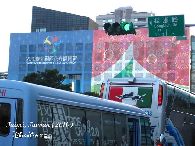 Taiwan Day 1 004
