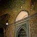 Mosaicos impressionantes no interior