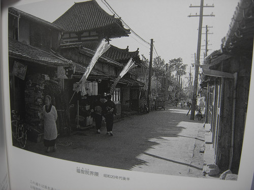 書評『昭和の奈良大和路 入江泰吉の原風景』-08