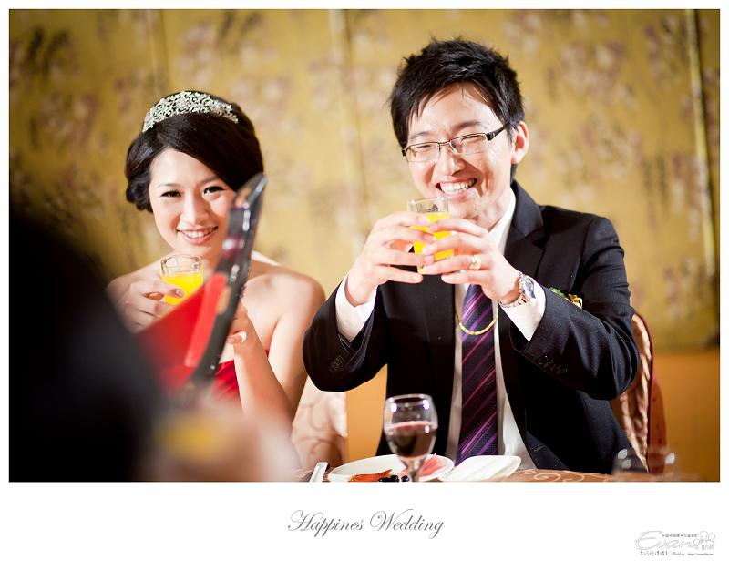 [婚禮攝影]致仲與秀騏 文定之喜_0141
