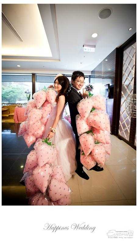 [婚禮攝影]致仲與秀騏 文定之喜_0152