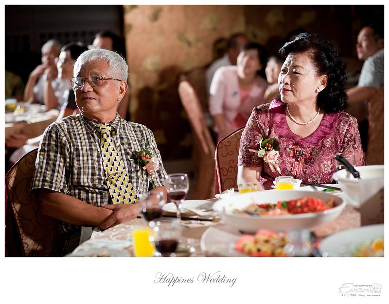 [婚禮攝影]致仲與秀騏 文定之喜_0151