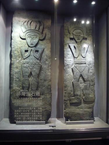 20110525科博館百件典藏精華特展