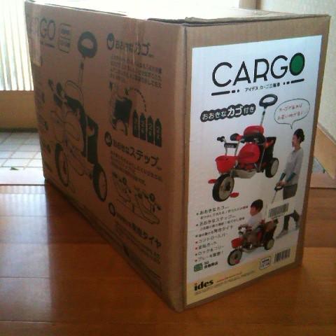三輪車 箱2