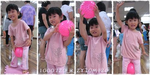B1000720_親律課3_2y10m12d_5.JPG