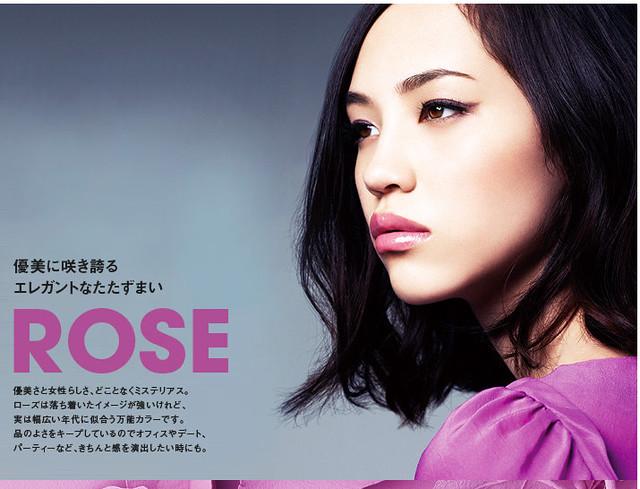 唇の色で変わる|特集|資生堂 Beauty Book - Windows Internet Explorer 21.07.2011 234639