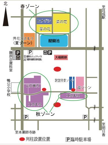 蓮(ハス)@藤原宮跡-map