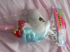 Pegasus Riding Stick (Elysion's Princess) Tags: moon season pegasus plush collection plushies plushie sailor fourth collect sailormoon helios supers
