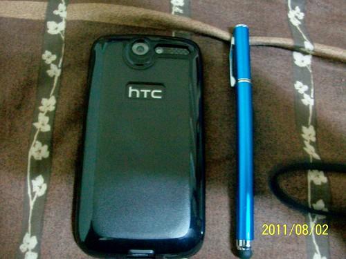 手機保護殼及電容觸控筆