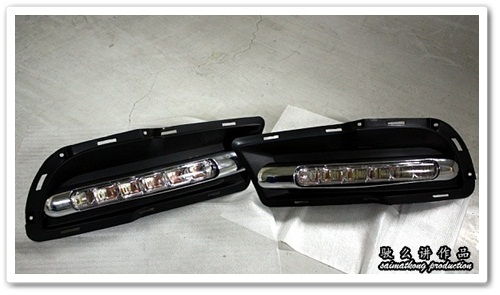 KIA Forte Fog Lamp Replacement Daytime Running Light (DRL)