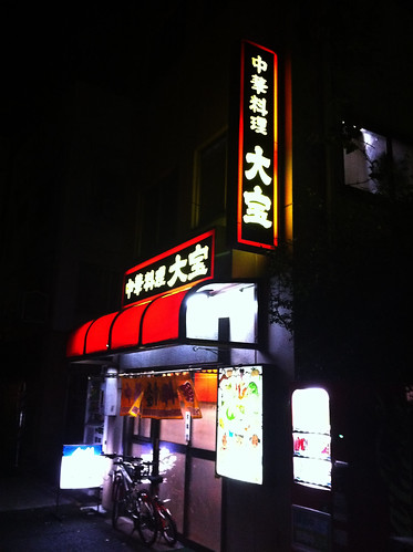 20110803_005526_iPhone