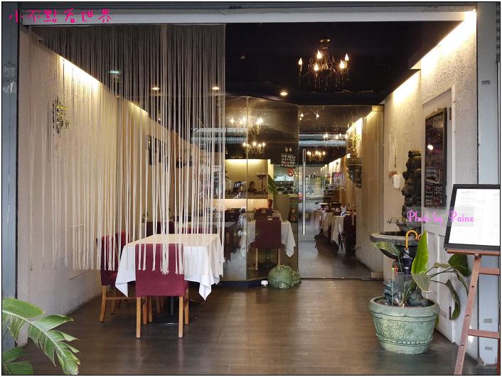 義斯特餐廳 (2).JPG