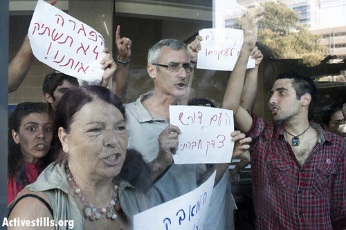 Protest inside Govermental offices, following the passage of housing bill in the Israeli Parlament, Tel Aviv, 03/08/11