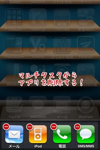 iPhone小技_17