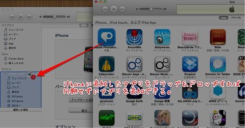 iPhone小技_32