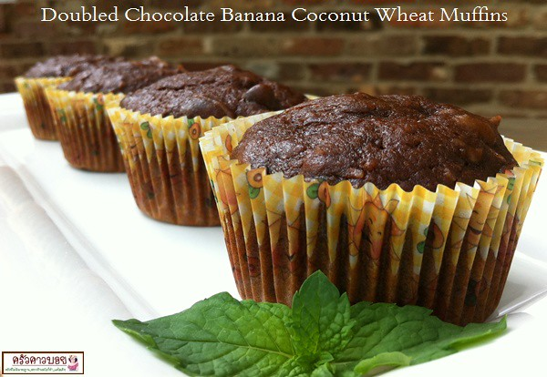 Doubled Chocolate Banana Coconut Muffin Recipe