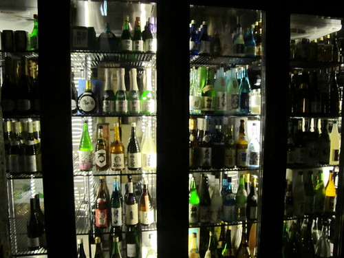 Sake fridge