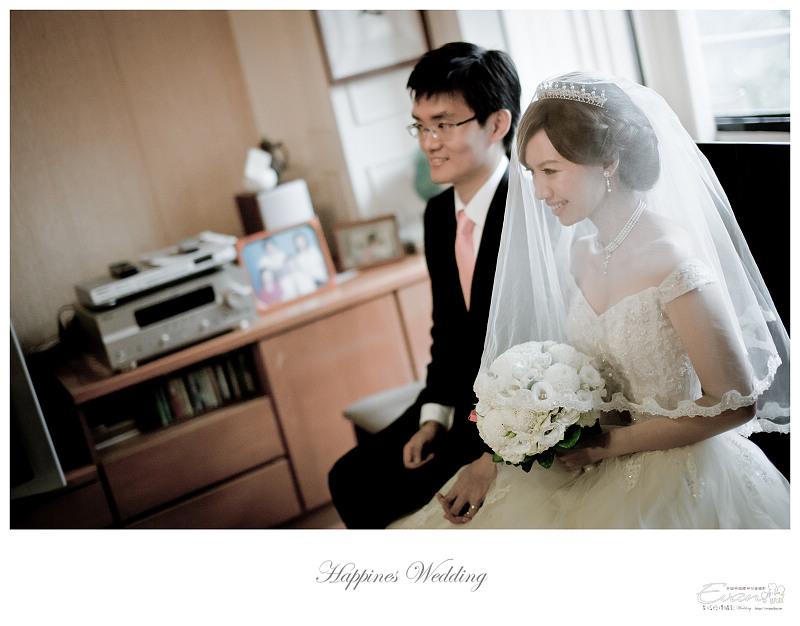 [婚禮紀錄]祥豐&京樺婚禮全紀錄_123