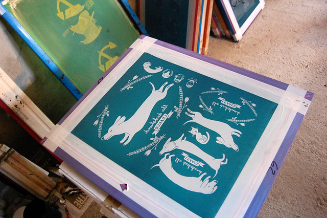 new silkscreened works