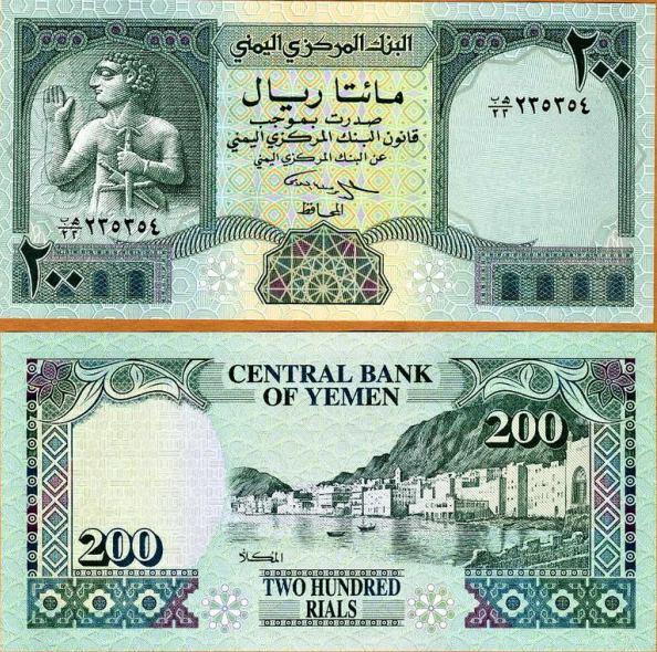 200 Rialov Jemenská Arabská Republika, Pick 29