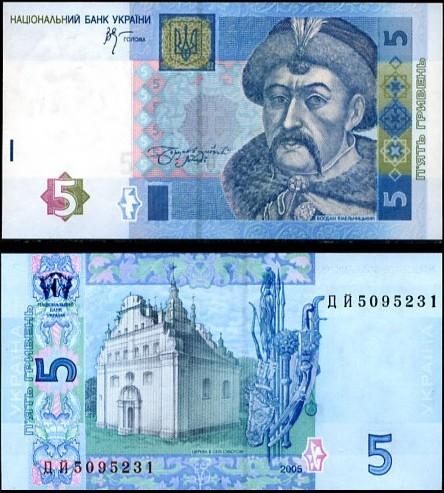 5 Hriven Ukrajina 2005, Pick 118b
