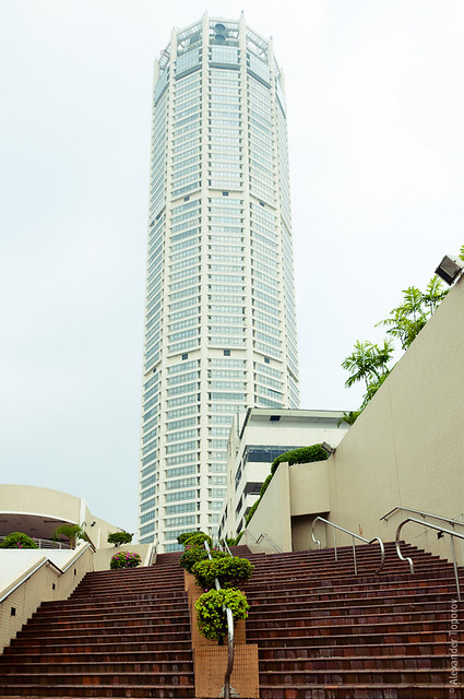 KOMTAR Building