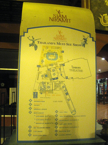 Siam Niramit Grounds
