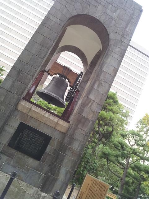 Liberty bell @ Hibiya park, tokyo
