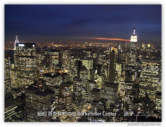 紐約 洛克菲勒中心 Rockefeller Center  11