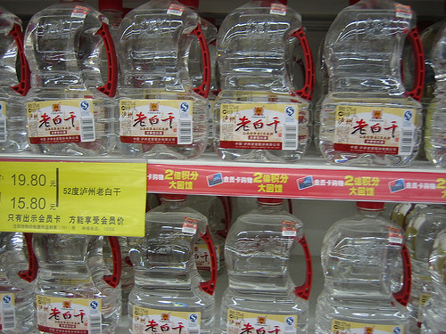 Liquor in Chinese Supermarket