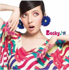 ベッキー♪# Becky 風とメロディー MP3 rar Download ダウンロード