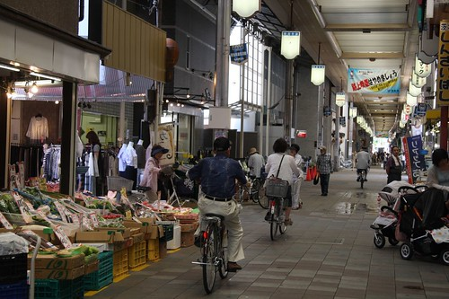 商店街の風景 / Shōtengai