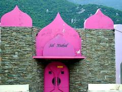 Taj (markb120) Tags: architecture tajmahal greece ellada kamena vourla