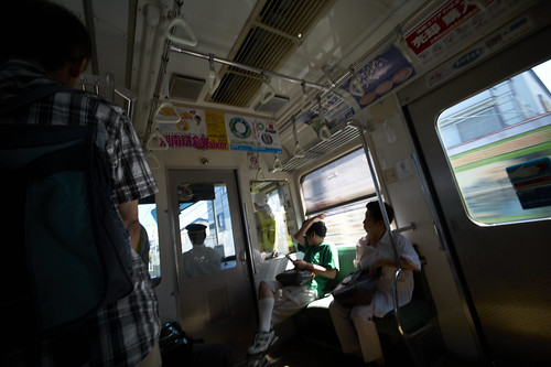 in the Enoden