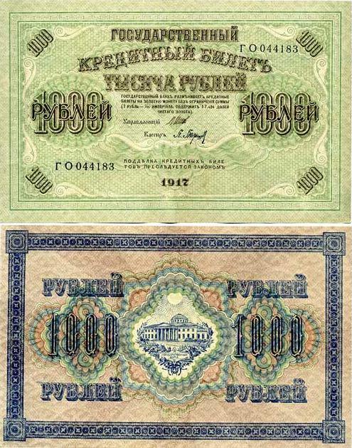 1000 Rublov Rusko 1917, Pick 37