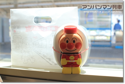 20110709_2ndDay Anpanma _1601 f