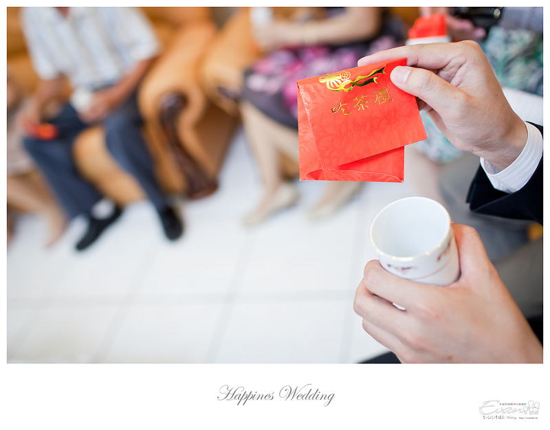 [婚禮攝影]致仲與秀騏 文定之喜_0068