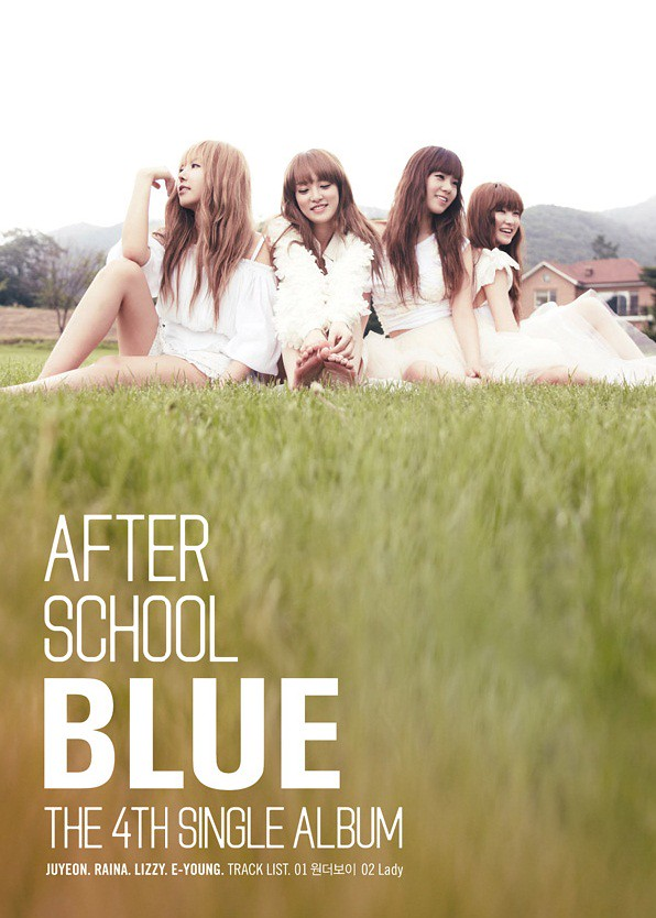 afterschool_blue_cover_1-1hujiuohjik