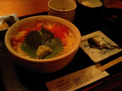 Hayashiya@omotesando