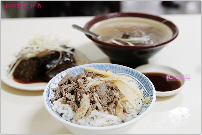 七賢路鴨肉飯 (7).JPG