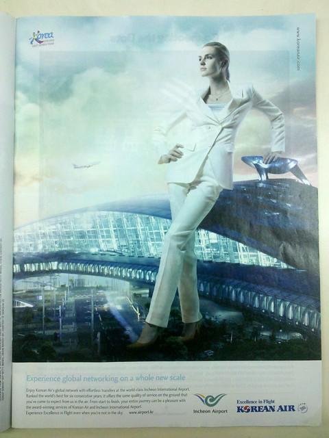 韓國航空形象廣告,強調舒適、便利的世界級機場,台灣嘛........