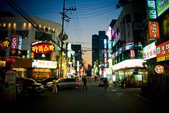 Seoul (stuckinseoul) Tags: street beautiful canon geotagged asian photography photo cool interesting asia photos gorgeous korea korean photograph seoul stunning canon350d southkorea 2009 canoneosdigitalrebelxt 서울 한국 corea 대한민국 사진 republicofkorea sincheon 신천 아시아 canoneoskissn 코리아 geo:lat=3751071892811799 geo:lon=12708169819698333 stuckinseoul