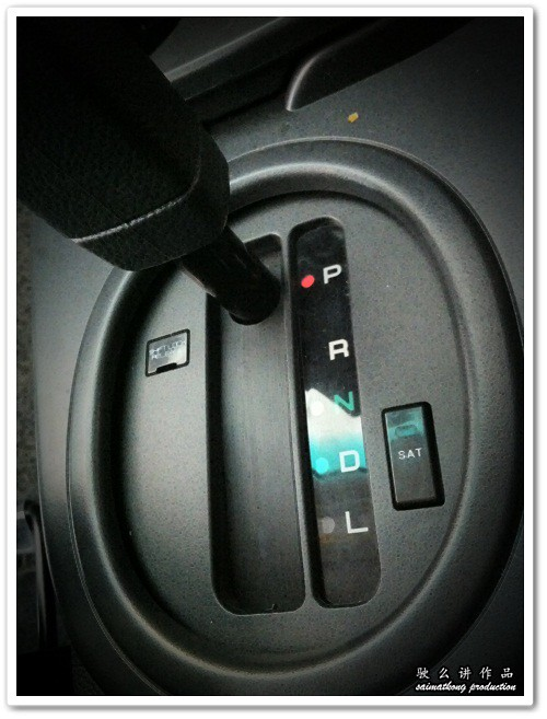 Stepped Automatic Transmission (SAT)